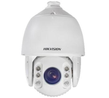 DS-2AE7225TI-A(C) 2.0МП HDTVI SpeedDome Hikvision DS-2AE7225TI-A(C)