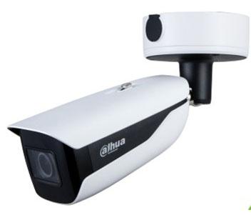 DH-IPC-HFW7442HP-Z 4 Мп IP видеокамера Dahua с искусственным интеллектом