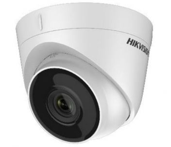 DS-2CD1323G0-I (2.8 мм) 2 Мп IP видеокамера Hikvision