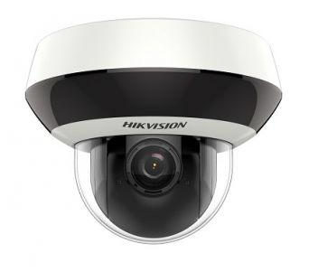 DS-2DE2A404IW-DE3 (2.8-12 мм) 4 Мп IP PTZ видеокамера Hikvision с ИК подсветкой