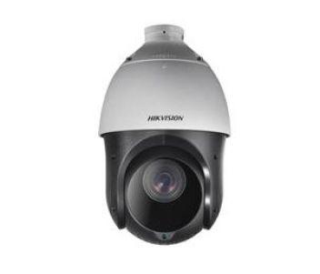 DS-2DE4225IW-DE (D) 2Мп PTZ купольная видеокамера Hikvision