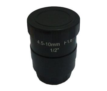 ON-4510HM Объектив для 1Мп камер