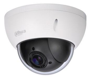 DH-SD22404T-GN 4Мп 4х PTZ IP видеокамера Dahua
