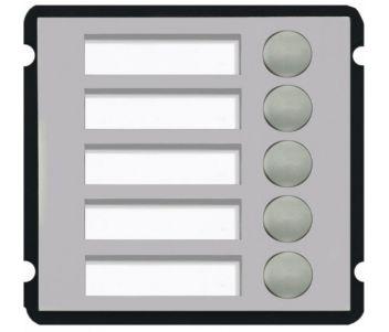 VTO2000A-B5 Расширительный модуль на 5 абонентов